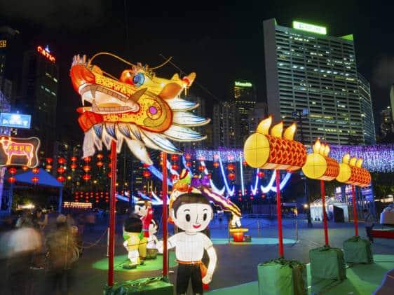 Lantern Carnival
