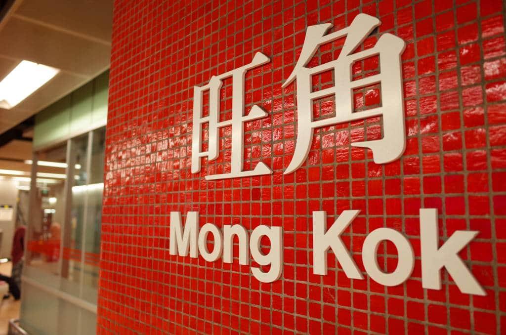 Hong Kong Airport to Mong Kok Station
